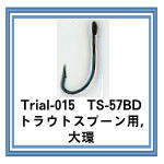 Trial-015