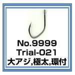Trial-021