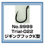 Trial-022